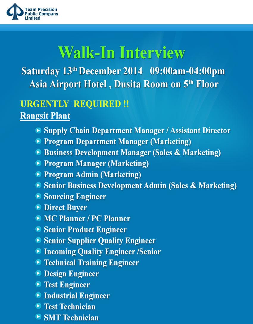 Team Precision Walk in interview 13 December 2014 Rangsit Plant