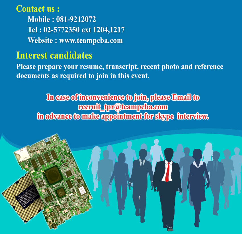 Team Precision Walk in interview 13 December 2014 Contact us