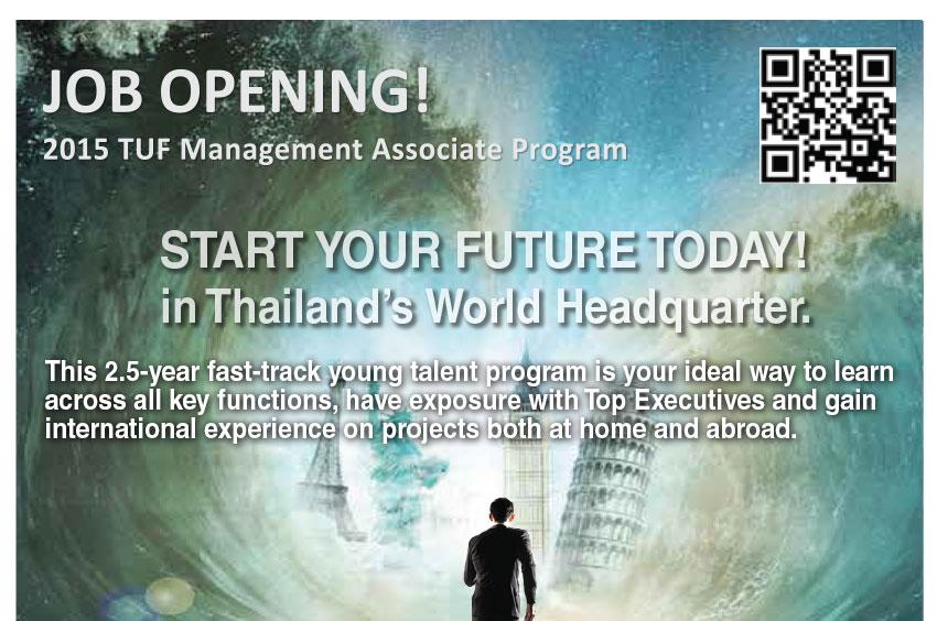 tuf management associate program