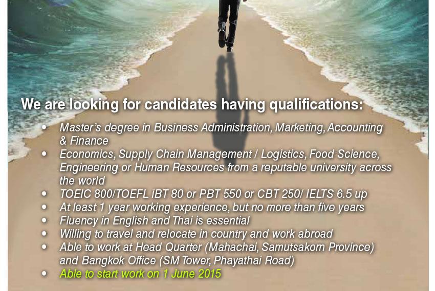 qualification for management associate program