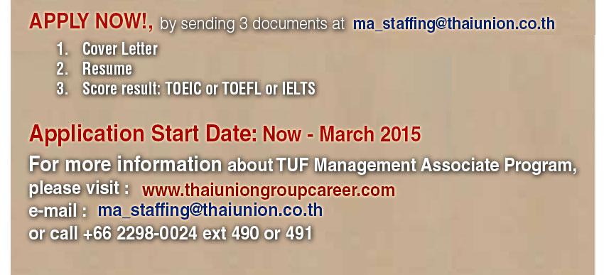apply management associate program now