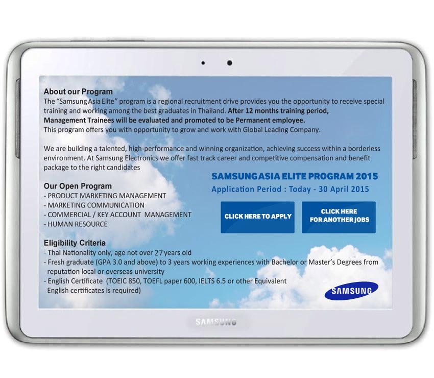 Samsung Asia Elite Program