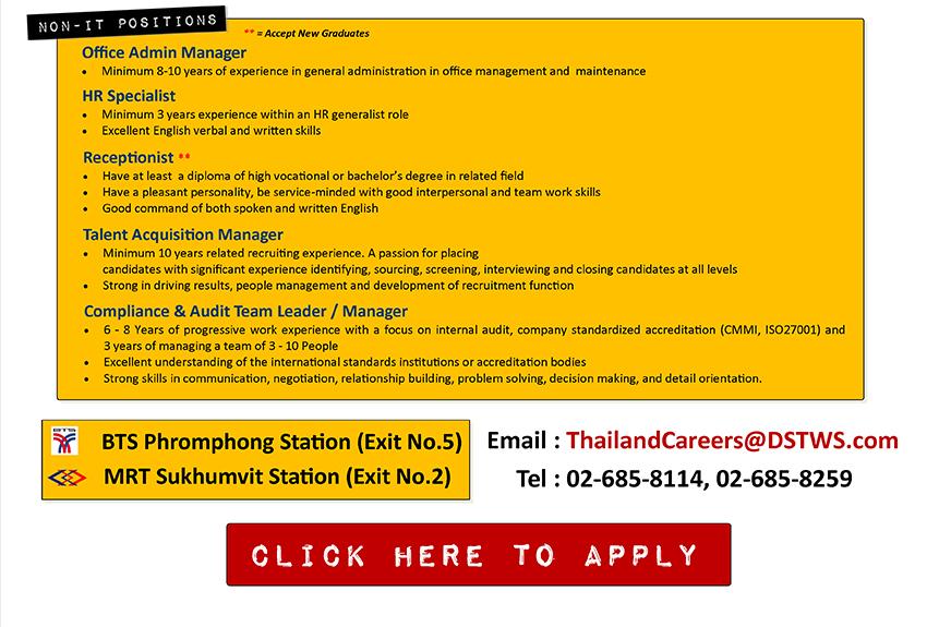 DST admin jobs