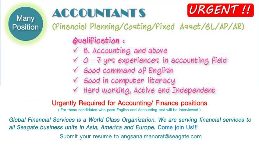 Seagate Accounting jobs