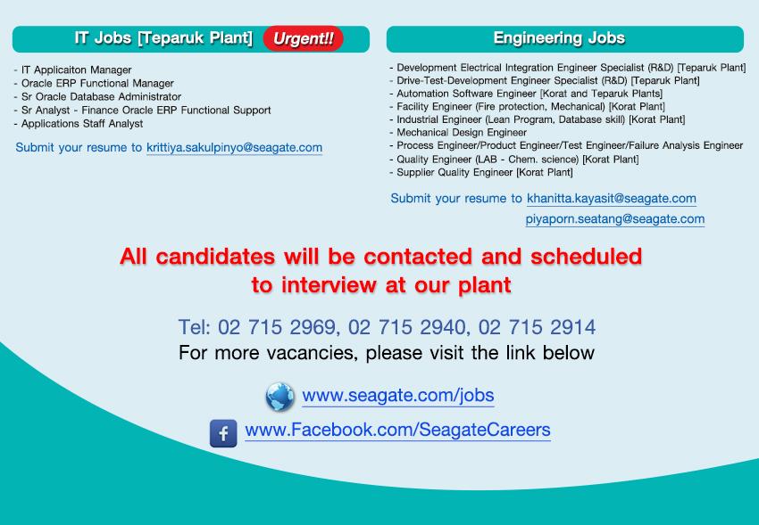 Seagate IT jobs