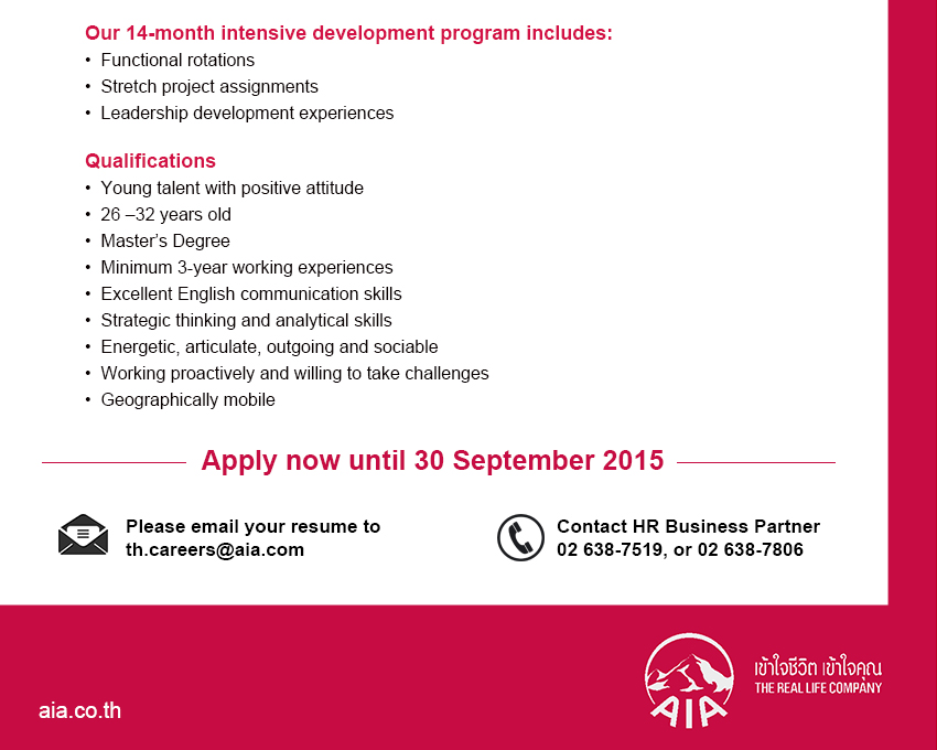 AIA Management Trainee jobs