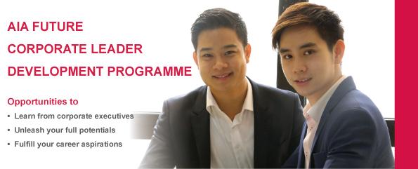 AIA Management Associates Programme