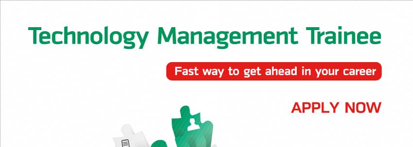 Tesco Lotus Technology Management Trainee