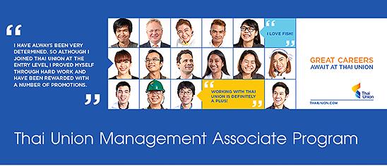 Management Associate Program