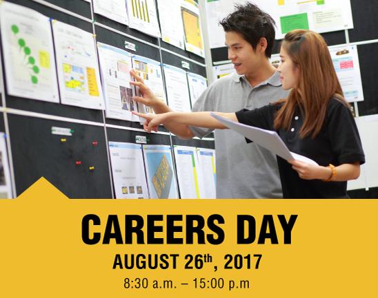 Caterpillar Careers Day 2017
