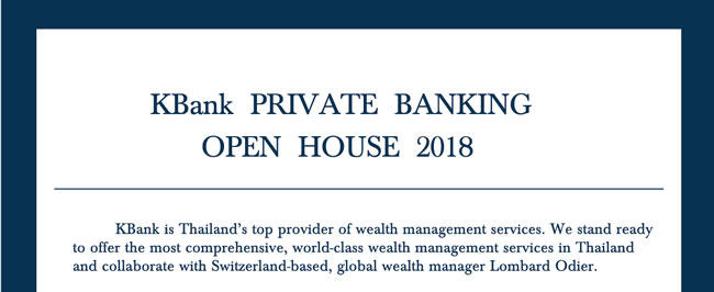Private Banking Open House 2018