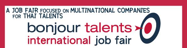 bonjour talents international job fair 2018