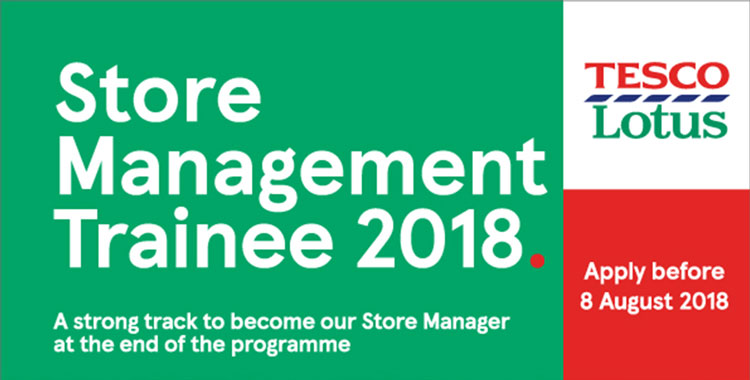 Tesco Lotus Store Management Trainee 2018