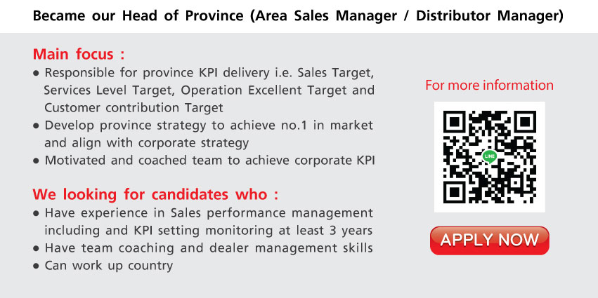 Sales Manager Head of province