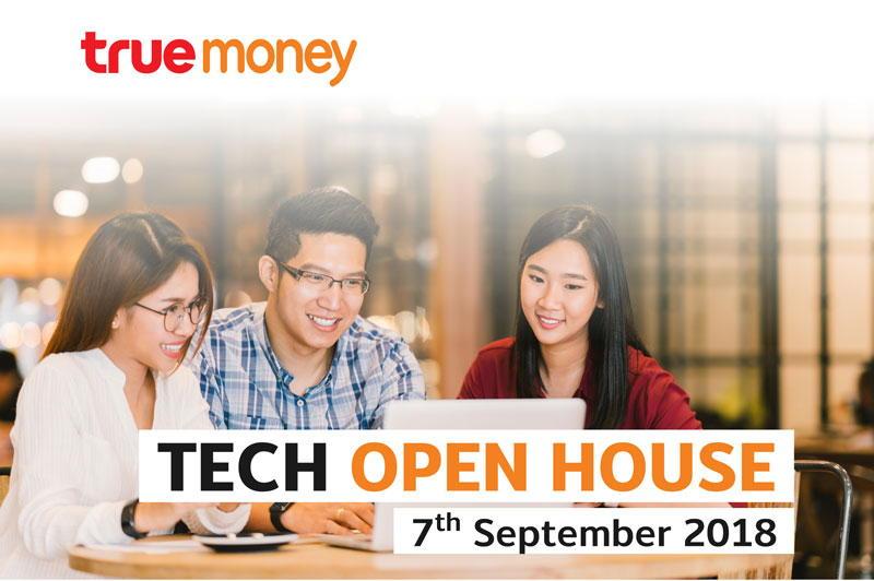 True Money Tech Open House 2018