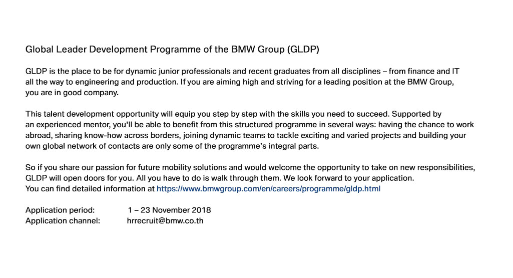 BMW Global Leader Development Programme