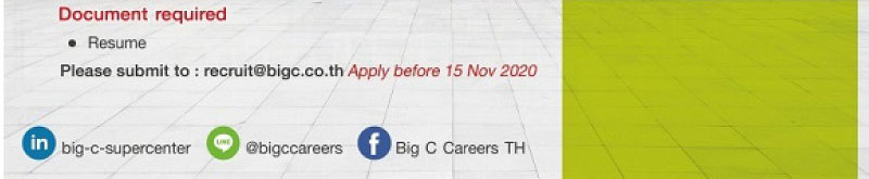 Big C 2021 Store General Manager Management Trainee