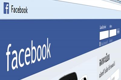 สวมรอยในเฟซบุ๊ก