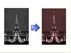 วิธีเปลี่ยนสีภาพ