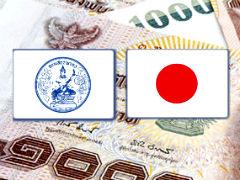 ช่วยญี่ปุ่นได้ลดหย่อนภาษี