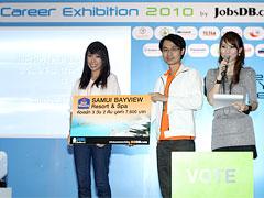 ผู้โชคดี-ce-2010-2