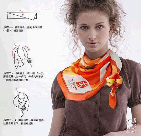 วิธีผูกผ้าพันคอ
