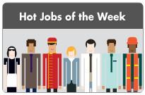 หางาน-3