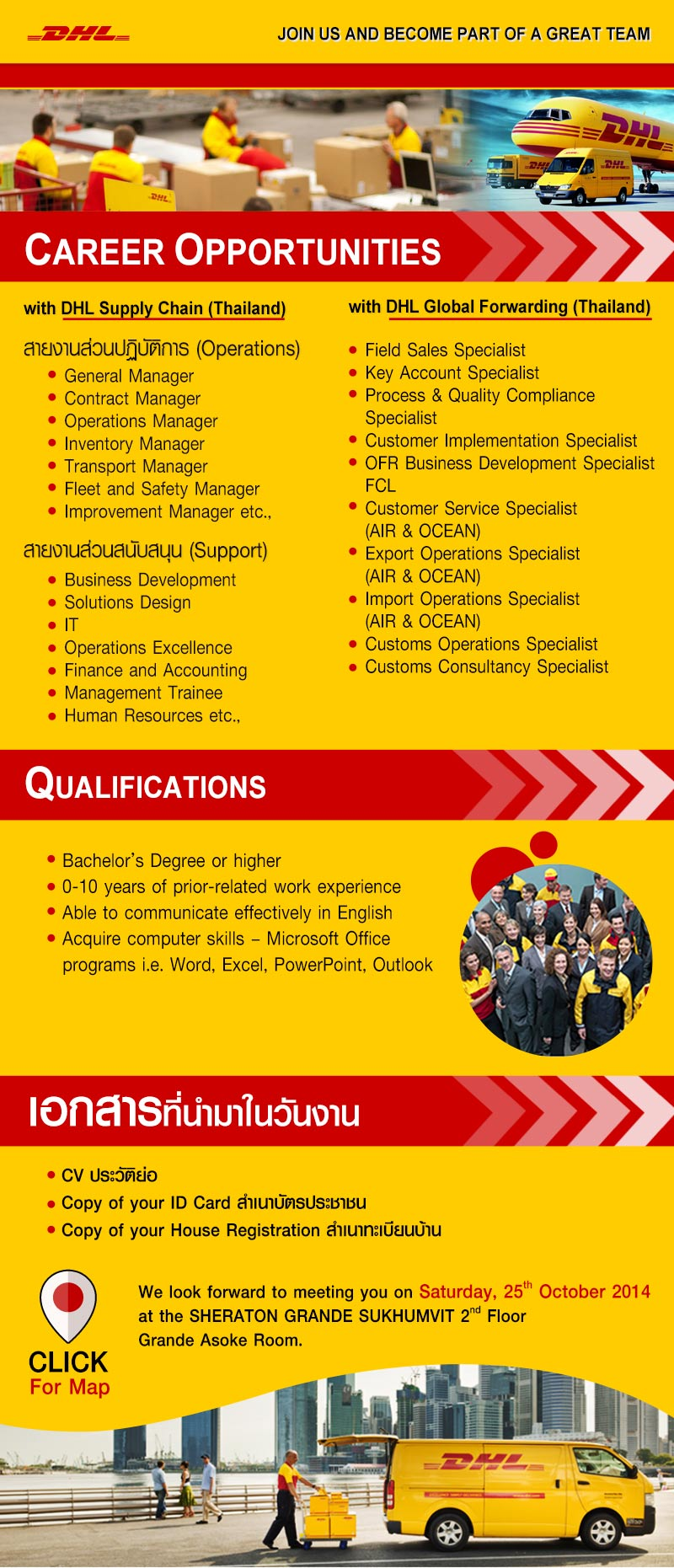 Career opportunities with DHL