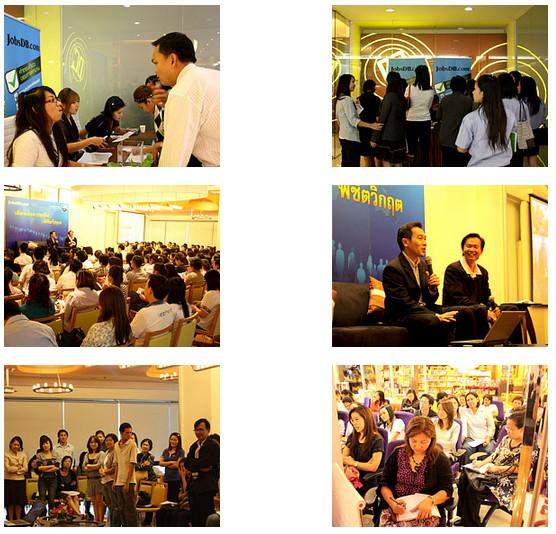 dmg-seminar