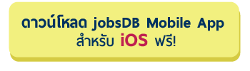 jobsDB mobile app-6