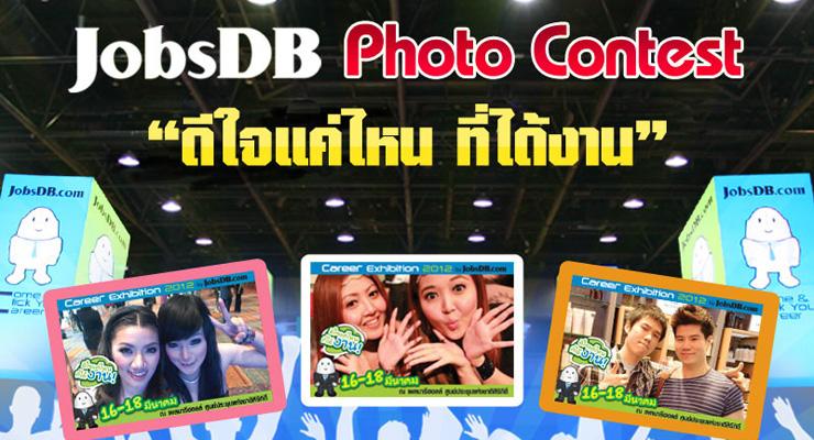 photo-contest-content