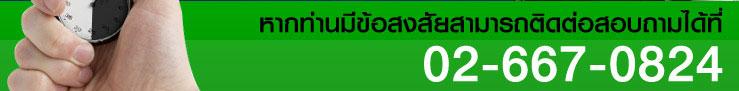 server_outage_03