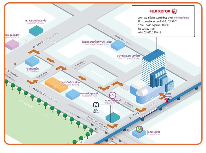 สถานที่ตั้ง Fuji Xerox