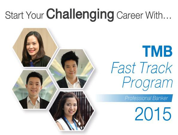 TMB Fast Track Program