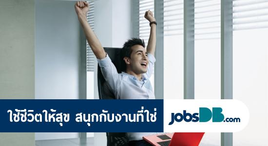 jobsDB Top Companies IT