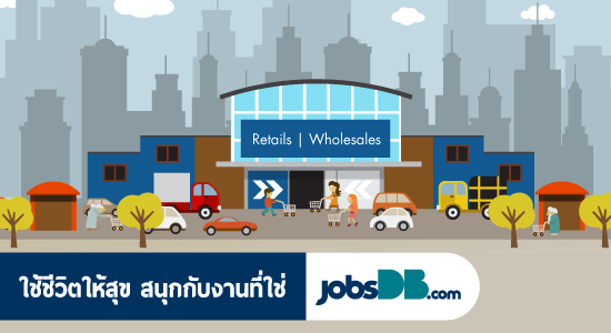 jobsDB Top Companies Retails and Wholesales