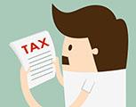 เกณฑ์การเสียภาษี