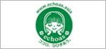 หางาน echoas japanese