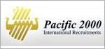 หางาน Pacific 2000 Recruitment