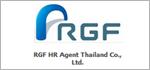 หางาน RGF HR Agent