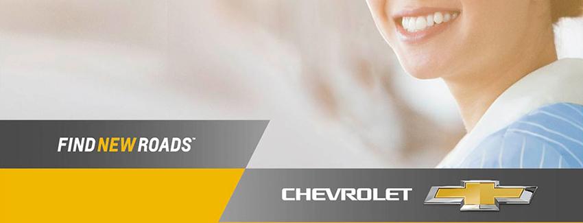 งานขาย Chevrolet
