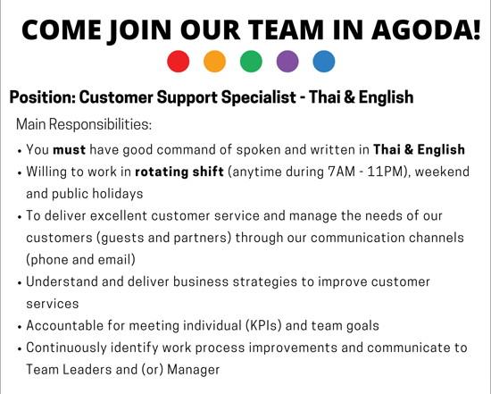 Agoda customer support specialist job