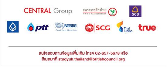 British Council Job Fair