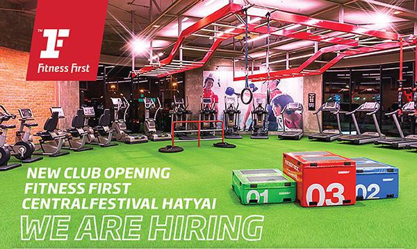 หางาน Fitness First