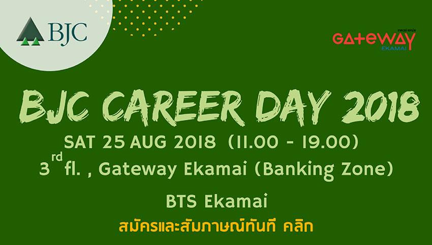 BJC Career Day 2018