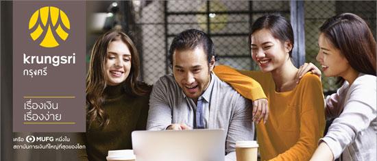 Krungsri Group IT & Digital Career Day 2018