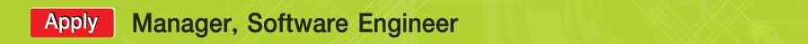 Big C Manager, Software Engineer