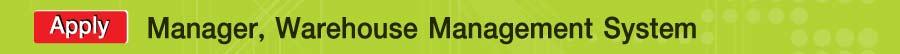 Big C Manager, Warehouse Management System