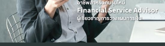 Krungthai-axa Open House 2019