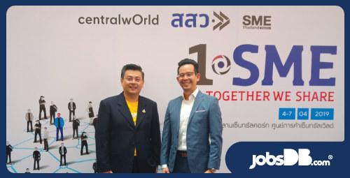 jobsDB ประกาศความร่วมมือกับ สสว. มอบสิทธิประโยชน์ให้ SME หาคนตรงใจ
